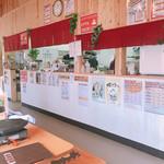 地鶏食堂 - 店内