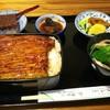 うなせん - 料理写真:うな重大盛 ¥3000(税別)
