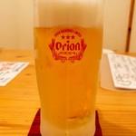 蔵土 - オリオンビール生