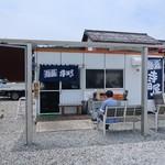 108520823 - 麺庭 寺田屋