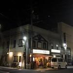 スタンディング 8オンス - 隣は酒屋と居酒屋
