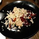 108527743 - 小海老の米炒め1300円