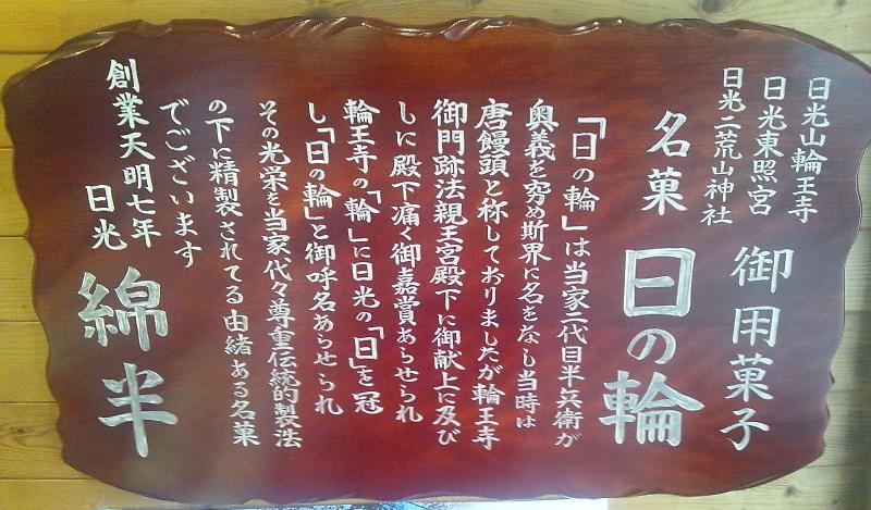 綿半 大通り店 name=
