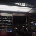 船橋ワイン食堂 862 - 外観