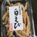 108536493 - 「白えびの天ぷら」