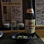Miya - ビール