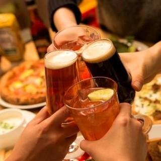 毎日開催ハッピーアワー生ビール300円グラスワンは200円~