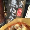阿蘇 とり宮 - 料理写真: