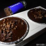 ショコラフィル - 焼きたてガトーショコラ ロンド&カカオニブ