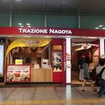 なごめしカフェ トラッツィオーネ ナゴヤ -