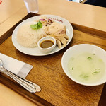 大阪カオマンガイカフェ - 先ず最初に運ばれてきたのは       カオマンガイのランチ