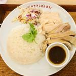 大阪カオマンガイカフェ - カオマンガイ