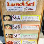 大阪カオマンガイカフェ - ランチセット