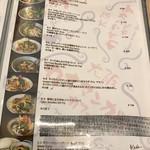 大阪カオマンガイカフェ - 単品メニュー