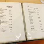 大阪カオマンガイカフェ - ドリンクメニュー