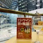 66 Kitchen -