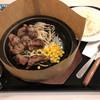 イクスピアリ・キッチン ロッキーズ - 料理写真:切り落としビーフステーキ(1447円)とライスセット(162円)