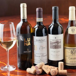 世界各地より選び抜いた<厳選ワイン>の味わいを堪能。