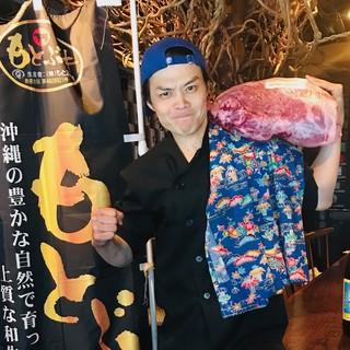 沖縄 肉酒場 ぬちぐすい 浅草店