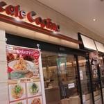 cafe Copana -