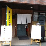 Suginoyayamaguchi -