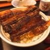 素材蔵 福吉 - 料理写真:鰻丼 上