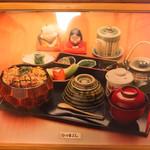 素材蔵 福吉 - ひつまぶしの写真