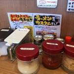 家系ラーメン 町田商店 -