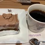 トップス キーズカフェ - 料理写真: