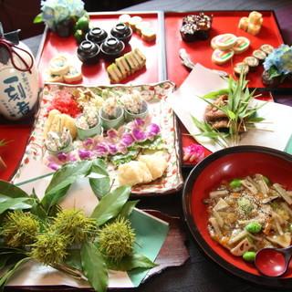 京懐石普茶料理