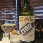 リストランテ カノフィーロ - カラブリアのグレコ
