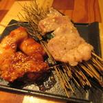 Sumibiyakihorumonguu - ホルモンハーフ3種(マルチョウ、ウルテ、ガツ)