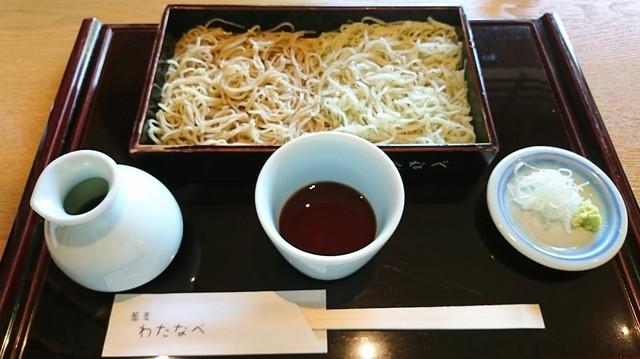 蕎麦わたなべ>