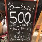 108574617 - え???(((o(*゚▽゚*)o)))❤️びっくり価格wwww