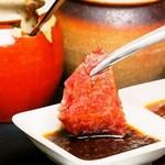 龍王館 - 料理写真:
