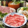 日本料理 いらか - 料理写真: