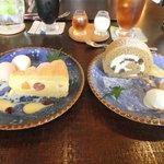 プリムローズ - エキゾチックドルチェと黒糖ロール