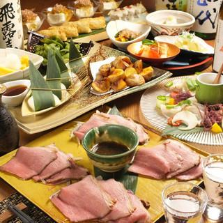 JR御茶ノ水駅聖橋口から徒歩1分!わいわい楽しめる宴会プラン