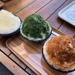 宇田川や - 左から、米あめ氷/抹茶氷/ほうじ茶氷