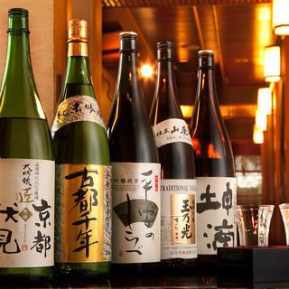 「京都」の地酒を含めた全国各地の日本酒をご用意しております