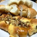 メサベルテ - 料理写真: