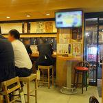 串天ぷら おでん 満ぞく屋 -