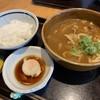 Hachiman - 料理写真:カレーうどん定食..・ヾ(  ๑´д`๑)ツ¥815円.。.:*☆