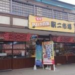 函館朝市 駅二市場 活いか釣り広場 - 外観あっぷ♪(イカ釣りはこの中)