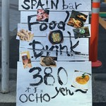SPAIN Kitchen OCHO -