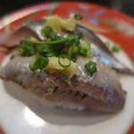 廻鮮寿司処 タフ - いわし(千葉県銚子産)