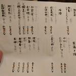 食堂 ユの木 -