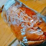 小松パン店 - ふっくらたっぷりのナポリタンがイン!!