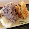 夢咲き茶屋 - 料理写真:五穀米と味噌おにぎり