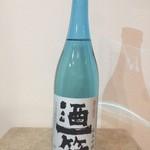 利守酒造 - 酒一筋 純米吟醸生 1836円